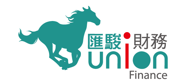匯駿財務有限公司Union Finance (HK) Company Limited