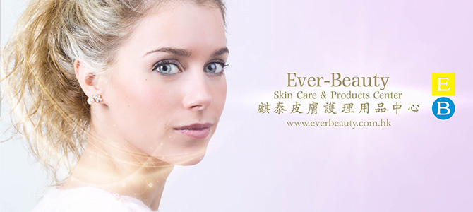 Ever-Beauty Investment Company Limited