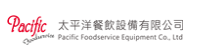 Pacific Foodservice Equipment Co. Ltd.
