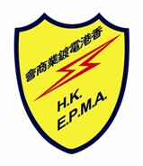 Hong Kong Electro-Plating Merchants Association Limited