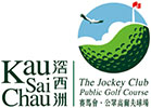 The Jockey Club Kau Sai Chau Public Golf Course Ltd<br/>賽馬會滘西洲公眾高爾夫球場有限公司