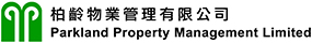 Parkland Property Management Limited<br/>柏齡物業管理有限公司