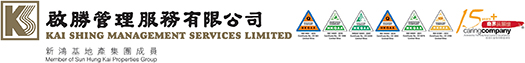 Kai Shing Management Services Limited<br/>啟勝管理服務有限公司