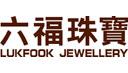 六福珠寶<br/>Luk Fook Jewellery