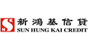Sun Hung Kai Credit Limited<br/>新鴻基信貸有限公司