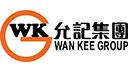 Wan Kee Group<br/>允記集團