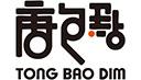 唐包點<br/>Tong Bao Dim