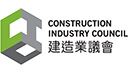 Construction Industry Council<br/>建造業議會