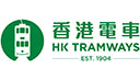 Hong Kong Tramways Ltd<br/>香港電車