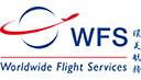Worldwide Flight Services<br/>環美航務