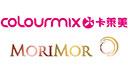 Colourmix<br/>卡萊美<br/>MoriMor