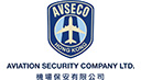 Aviation Security Company Ltd.<br/>機場保安有限公司
