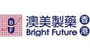 Bright Future<br/>香港澳美製藥