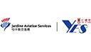 Jardine Aviation Services 怡中航空服務<br/>Yan Oi Tong 仁愛堂