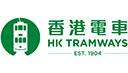 Hong Kong Tramways<br/>香港電車