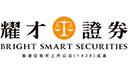 Bright Smart Securities<br/>耀才證券