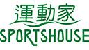 Sportshouse<br/>運動家