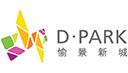 Discovery Park<br/>愉景新城