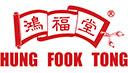 Hung Fook Tong<br/>鴻福堂