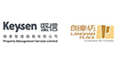 Keysen Property Management Services Limited<br/>堅信物業管理服務有限公司
